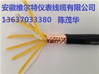 ZR-KVVP2-8*2.5 阻燃控制屏蔽电缆(国标产品,价格优惠,厂价直销)