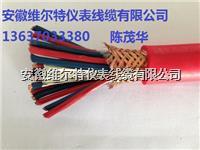 ZR-DJFGPR-1*2*1.5 阻燃防腐硅橡胶屏蔽电缆 13637033380