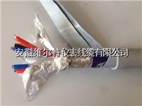 ZR-RS485-22-2*2*1.5阻燃铠装通讯电缆【维尔特牌电缆】13637033380