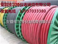 YCW-3*6+1*4 橡套软电缆(行车电缆)13637033380 YCW-3*6+1*4