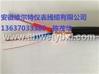 曲靖市批发维尔特牌电缆  阻燃交联控制屏蔽电缆  ZB-KYJVP2-10*1.5