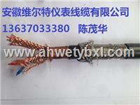 ZR-DJYPYPR32-1*2*1.5阻燃钢丝铠装计算机屏蔽电缆13637033380