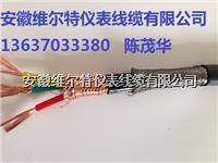 ZR-DJYPYPR32-8*2*1.5阻燃钢丝铠装屏蔽计算机电缆13637033380