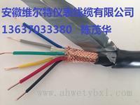 ZR-KVVRP2-22-6*1.5阻燃铠装控制屏蔽电缆 13637033380