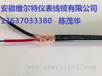ZR-KX-VPV-10*2*1.0 阻燃延伸型屏蔽补偿导线