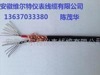 ZR-KX-HS-FP2FP2-2*2*1.5高温补偿导线 13637033380维尔特牌电缆