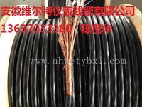 全国销售:ZR-KYJVRP22-2X1.5阻燃铠装交联控制屏蔽电缆维尔特牌电缆