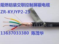 ZR-HD-KYJVP2-23-4*10阻燃铠装耐寒交联控制屏蔽电缆【维尔特牌电缆】 ZR-HD-KYJVP2-23-4*10