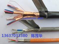 ASTP-120Ω-2×18AWG铠装通讯电缆