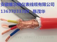 ZR-KFGP22-7*2.5 阻燃高温硅橡胶屏蔽铠装电缆(维尔特电缆13637033380) ZR-KFGP22-7*2.5