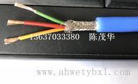 IA-ZR-DJFPGPR-1*3*1.5 阻燃本安防腐硅橡胶屏蔽信号电缆 DSC专用防腐电缆/维尔特牌