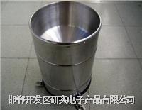 雨量传感器(不锈钢材质)