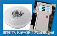 便携式太阳总辐射数据记录仪 MP-609