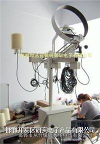 太阳辐射浙江省台州黄岩信辉模具厂系统 RYQ-5