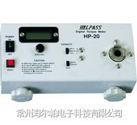海尔帕品牌HP系列扭力测试仪