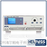 线材导通测试仪HPS9810 HPS9810