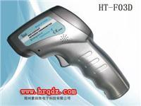 人体测温度仪器 HT-F03D