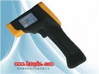便携式红外线测温仪 HRQ-S90