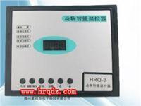 控温器  HRQ-B