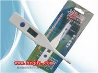 人用硬头电子体温计电子体温计批发价格 HRQ-F3A