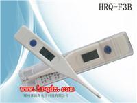 人用高温温度计发烧体温计 HRQ-F3B