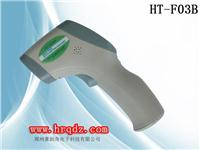 学校非接触式红外线体温计红外线测温仪 HT-F03B