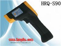 兽用红外线测温仪厂家 红外线测温仪专卖 HRQ-S90