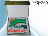 兽用红外线测温仪价格,动物红外线体温计价格 HRQ-S60