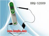 兽用多功能体温计多功能红外线体温计 HRQ-S2009