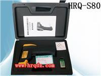 高精度红外线测温仪价格,红外线温度计低价促销 HRQ-S80