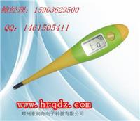 电子体温计测量准确 HRQ-F1