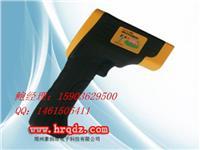 兽用红外线测温仪厂家兽用红外线测温仪厂家 HRQ-S80