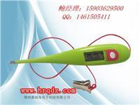 硬头带夹子电子体温计 HRQ-A2