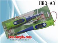 兽用多功能电子体温计 HRQ-A3
