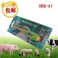 兽用电子体温计价格兽用体温计多少钱 HRQ-A1
