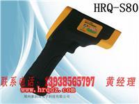 兽用红外线非接触体温计HRQ-S80(加湿度)测温仪 HRQ-S80