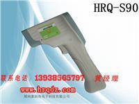 线非接触体温计HRQ-S90 兽用测温仪 HRQ-S90