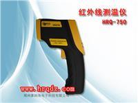 新款工业便携式红外线测温枪测电缆锅炉温度 HRQ750