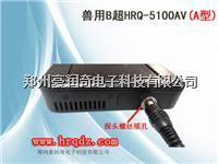 羊用B超多少钱,便携式羊用B超机价格 HRQ-5100AV