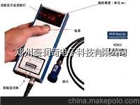 原装正品美国RENCO B-07背膘诊断仪多少钱一台背膘仪价格