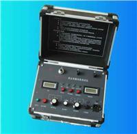 高压绝缘电阻测试仪 GJC-10KV