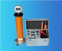 优质高频直流发生器厂家 YH-ZGF