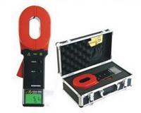 钳形接地电阻测试仪产品原理 ETCR2100B(圆口防爆型)