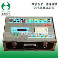 高压开关机械特性测试仪 YHKG-A