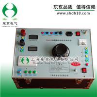 互感器伏安特性测试仪 YHHQ