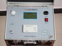 真空管测试仪生产 YHZKD