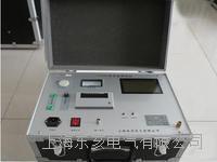 真空度测试仪器  YHZKD