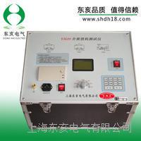 全自动油介质损耗测试仪 YHJS