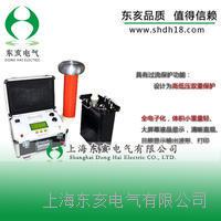 程控超低频高压发生器 YHCDP