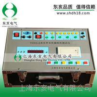 高压开关测试仪特性 YHKG